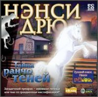 Торрент Nancy Drew Secret Of Shadow Ranch Скачать